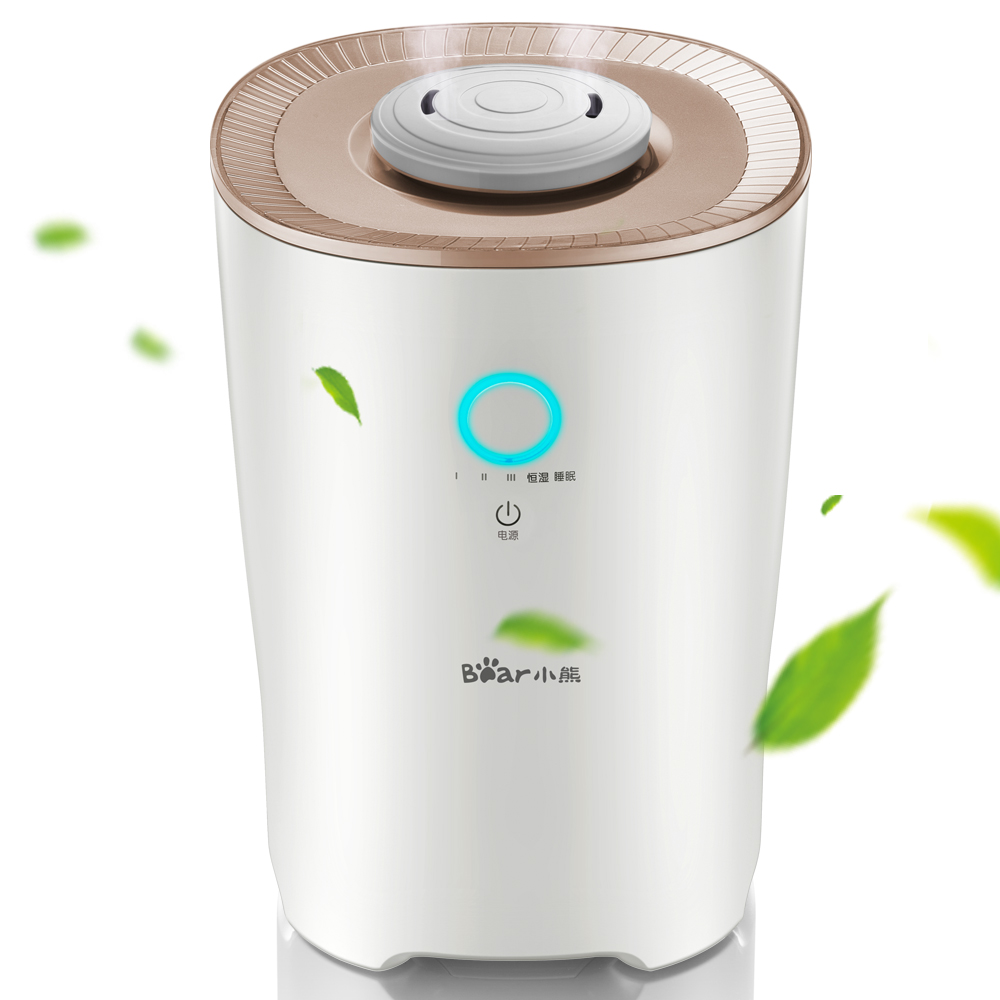 WUXEY Electric Air Humidifier Quiet 4.0L Purification Aroma Constant Humidity Protecting Office Air Aroma Diffuser Mist Maker