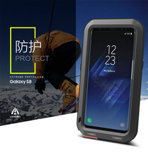 Shockproof Powerful Armor Case