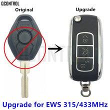QCONTROL Chiave A Distanza 315 mhz/433 mhz Aggiornato per BMW EWS X3 X5 Z3 Z4 1/3/ 5/7 serie di Auto di Portello Del Veicolo di Blocco Radio Controller