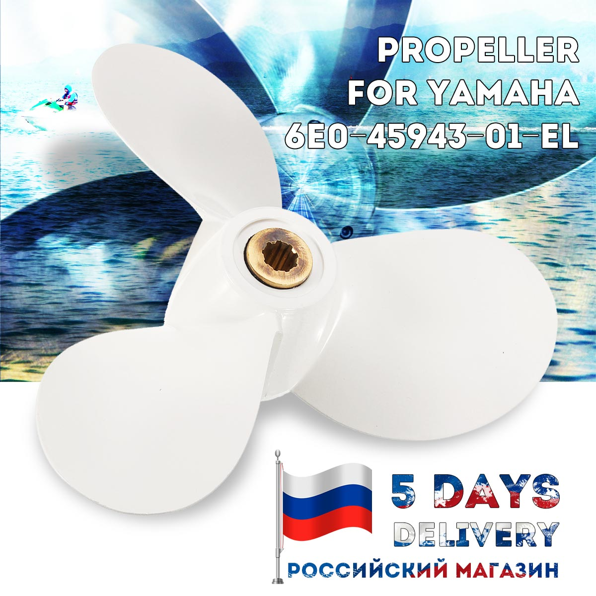 For Yamaha Outboard Engine Part 71/2X 7-BA 6E0-45943-01-EL Marine Boat Engine Propeller 4hp 5hp Engine boat engine propeller 7 1 4x6 bs for yamaha 2 5hp 3hp 4hp 5hp f2 5a 3a malta outboard motor 7 1 4 x 6 bs free shipping