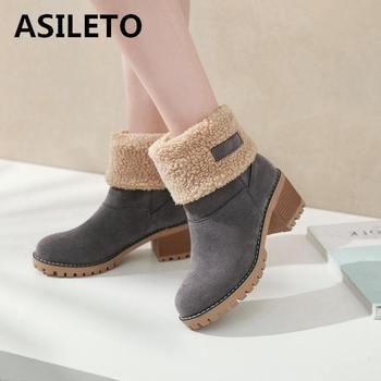 bf2878d16 ASILETO mujeres botas de mujer Zapatos de invierno zapatos de piel de mujer  botas para la nieve caliente tacones cuadrados bottines tobillo botas de ...