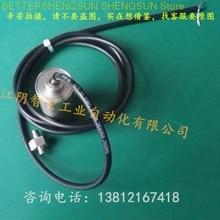 Anti-explosion vibration sensor JM-B-35/HZD-B-5/BSZ808A integrated vibration transmitter цена