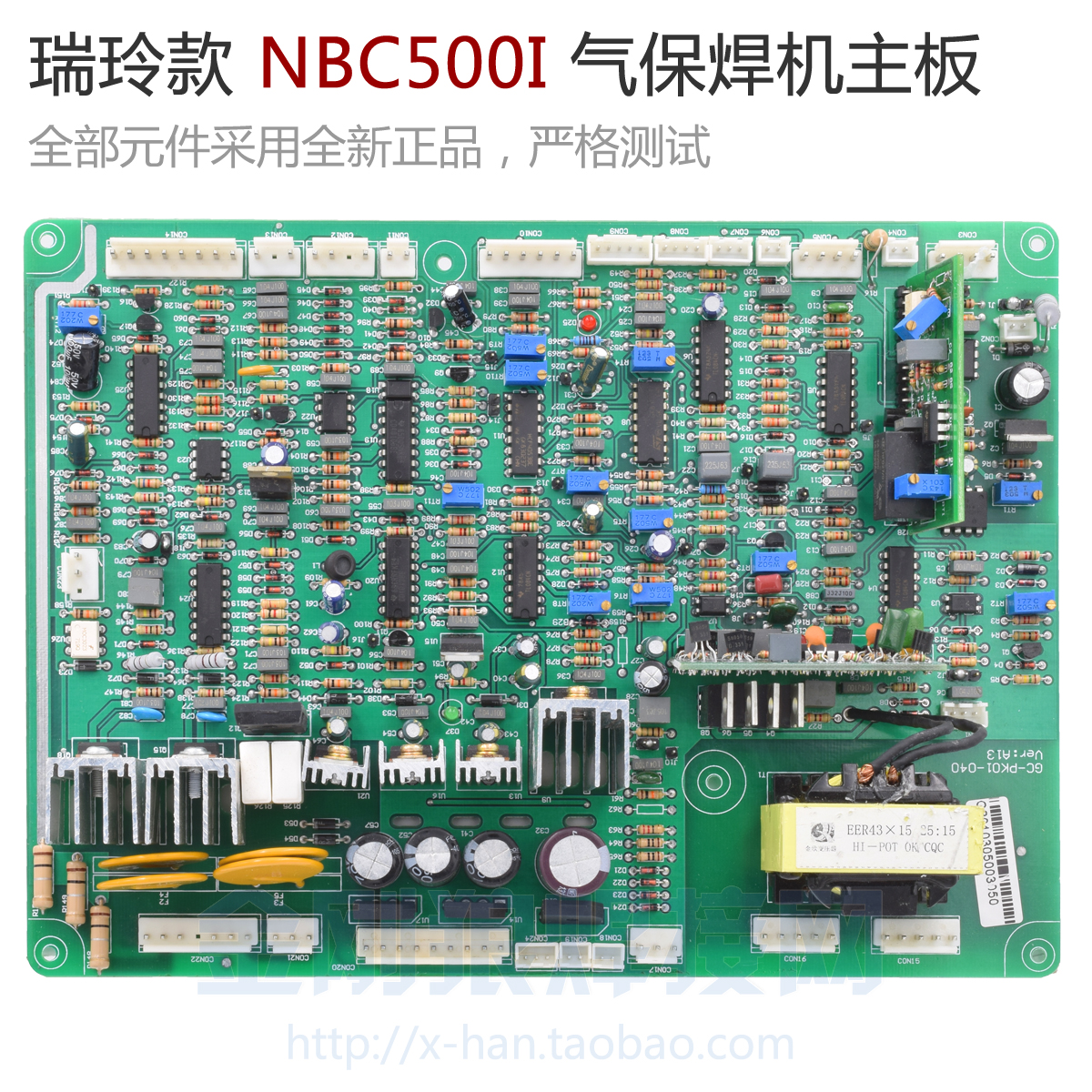 NBC500I Carbon Dioxide Gas Shielded Welding Machine Main Board Main Control Board main
