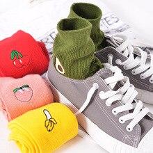 4 Pairs/lot High Quality Women Candy Color Socks Korea Embroidery Peaches Avocado Cherry Banana Loose Socks Retro Line socks