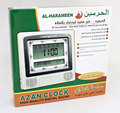 muslim azan wall clock azan prayer clock quran muslim clock with big screen 4012 with DC jack