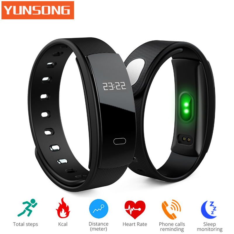 YUNSONG QS80 Bluetooth Smart Band Bracelet Wristband Heart Rate Sedentary Reminder Sleep Monitoring for IOS Android
