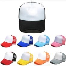 1 PCS Unisex Cap Casual Plain Mesh Baseball Cap Adjustable Snapback Hats For Women Men Solid Trucker Cap Polyester Hat