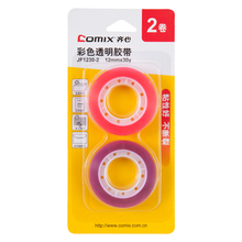 2piece/lot Color transparent stationery tape, Single-Side Correction tape,Paste, write correction, packaging,school Supplies random color correction tape 1pc