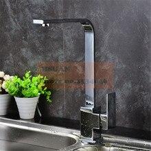 Современной площади дизайн материал латунь горячей и холодной смесителя поворотный кухня раковина кран бассейна водопроводной воды HS1038K