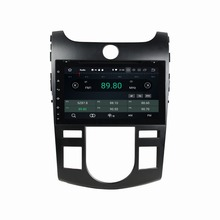 2 din 8 Android 8 0 Octa Core Car Radio DVD Player for KIA CERATO FORTE