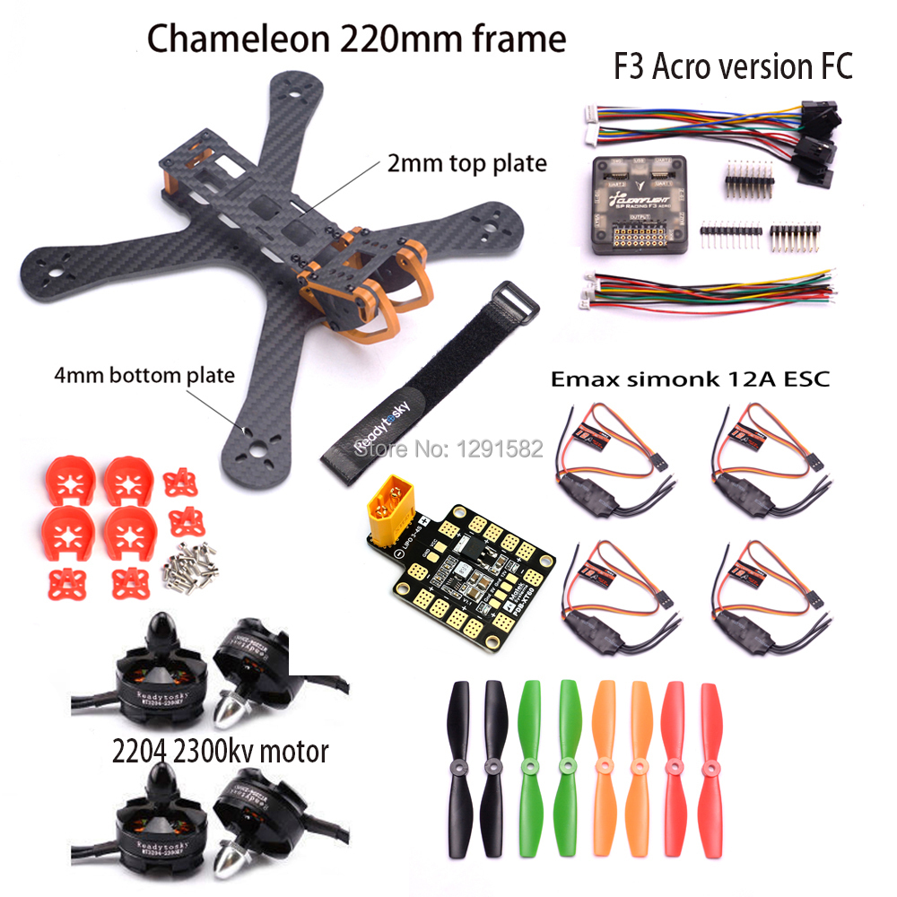 """Camaleón FPV Frame 220 220mm 5 """"FPV Quadcopter MARCO DE F3 Acro versión controlador RS2205 2300kv/2204 2300kv motor Combo-in Partes y accesorios from Juguetes y pasatiempos    1"""
