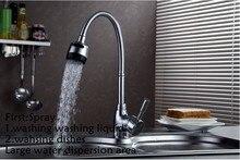 Для кухни бесплатная доставка с водопроводом шланга все вокруг поворотный 2-функция воды на выходе кран
