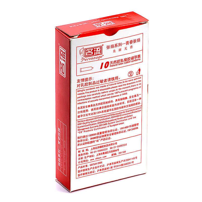 Mingliu 30 Pcs Besar Ukuran 55 Mm Merangsang Tipis Halus Kondom Dilumasi Dewasa Lateks Kondom untuk Pria Menunda Ejakulasi Besar kondom