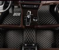 Custom car floor mats for MG All Models MG ZS GT MG5 MG6 MG7 MG3 ZS mgtf geely emgrand ec7 mk Auto accessories car mats