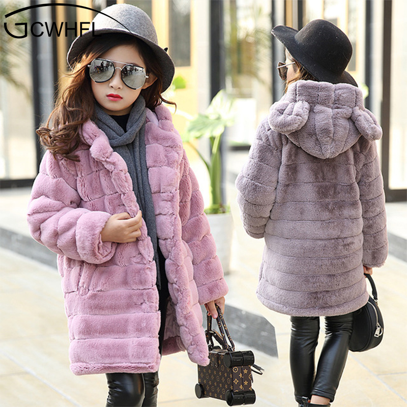 Jackets For Girls 2018 Autumn Winter Children Outerwear Girls Cardigan Coat Kids Clothes Casual Long Jacket Girl Coats 120 160CM
