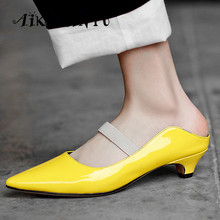 AIKELINYU New Fashion Woman Pumps elastic band Comfortable red Patent leather Low-heel Summer Shoes Girl Slingback