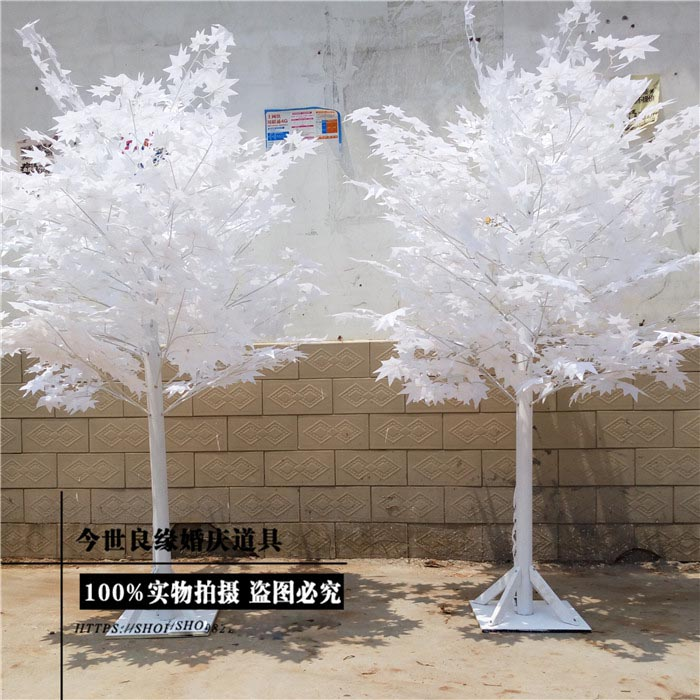 1.8 m tall White imitation tree for weddings / White leaves , wedding decorations store - 3