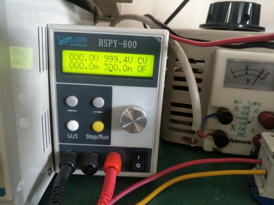 Hspy новый источник питания постоянного тока 500 В 1000 В 0.3A Регулируемый с RS485 порт ac/DC силовой модуль Бесплатная доставка