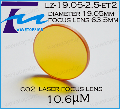 ФОТО import   focus lens diameter 19.05mm lens 63.5mm 2.5inch GaAs materil use for co2 laser engraving and cutting machine
