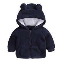 Одежда для новорожденных, осенне-зимняя теплая куртка с капюшоном и пальто для маленьких мальчиков и девочек 3-18 месяцев, верхняя одежда с рисунком медведя синего и зеленого цвета