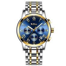 BIDEN Clock Man Luxury Brand 2018 Fashion Quartz Wristwatches Business Men Watches Stainless Steel Waterproof Male Watch relogio недорого