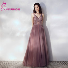 Long Prom Dress 2019 Elegant Tulle Beaded Formal Dresses For Evening Gown Vestidos De Gala