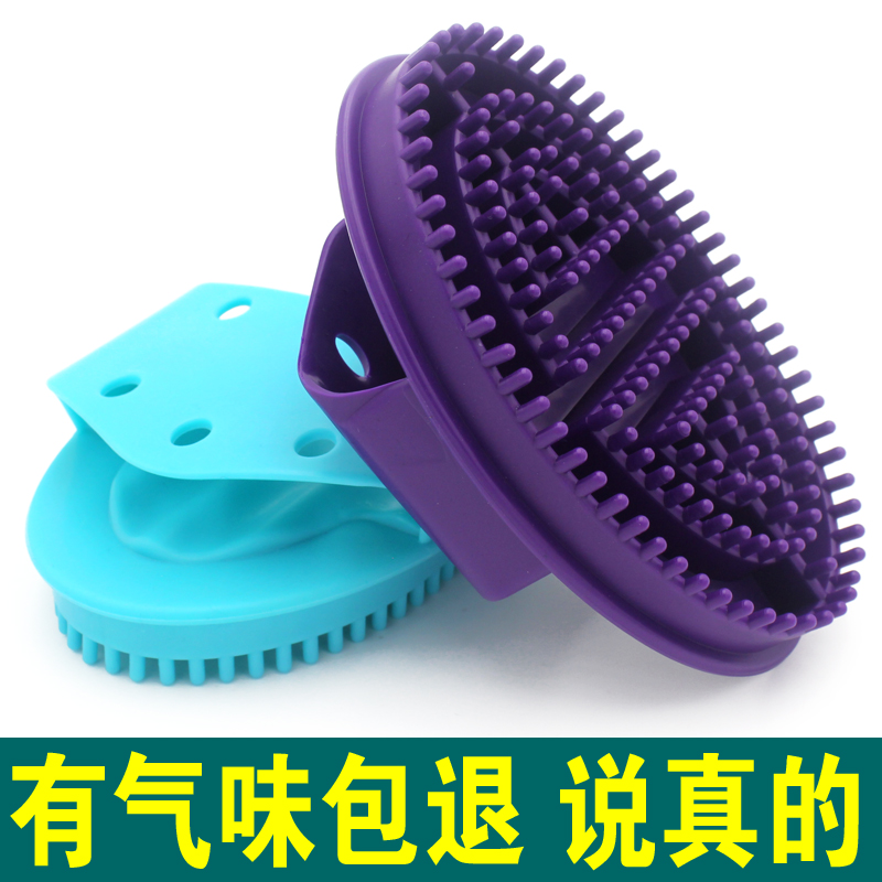 Meridiarns brush massage brush beauty care brush for stovepipe slimming massage device