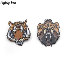 Flyingbee Animal Tiger Lion Enamel Pins For Women Men Backpack badge Personality Hat Pin Charm Jewelry X0146(China)