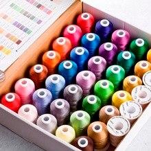 Simthread 40 цветов полиэстер нить для вышивки для Brother/Babylock/Janome машина 550Y мини конусы с высоким качеством