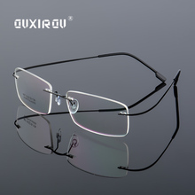 Lightweight Rimless Glasses Frame Memory Titanium Eyeglasses Women Men square Myopia Optical Frames Brand s861