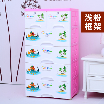 Children S Toys Cartoon Bear Storage Cabinets Lockers Baby Clothes