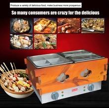 2PC  Commercial 3 cylinder 14 frames Electric kanto cooking machine Snack equipment cooking pot  oden machine110V/220V