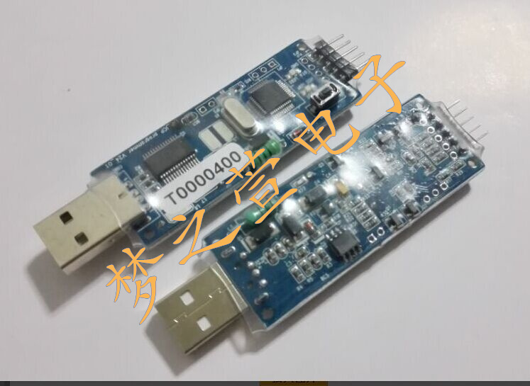 ISP-ICP Programmer Nuvoton New Tang ISP-ICP Offline Burner USB Downloader gd32 stm32f10x swd offline downloader offline downloader offline writer offline programming
