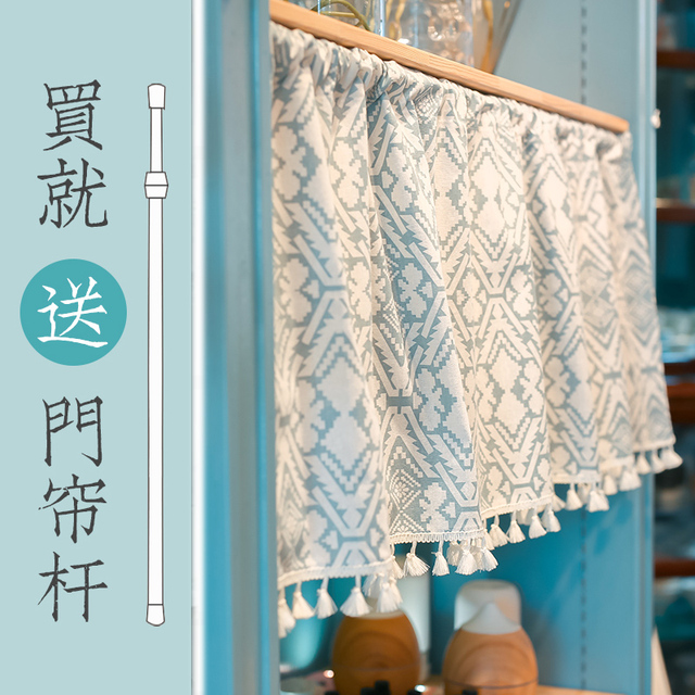 Tribe Cotton Noren With Tel Door Curtains Cloth Parion For Bedroom Bathroom Entrance Window Cabinet Decoration