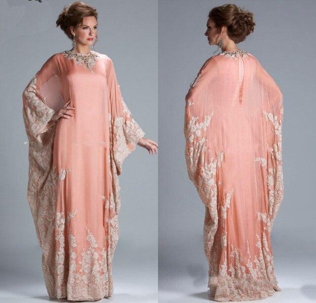 2015 últimos diseños del vestido largo moda Coral de noche largo ...