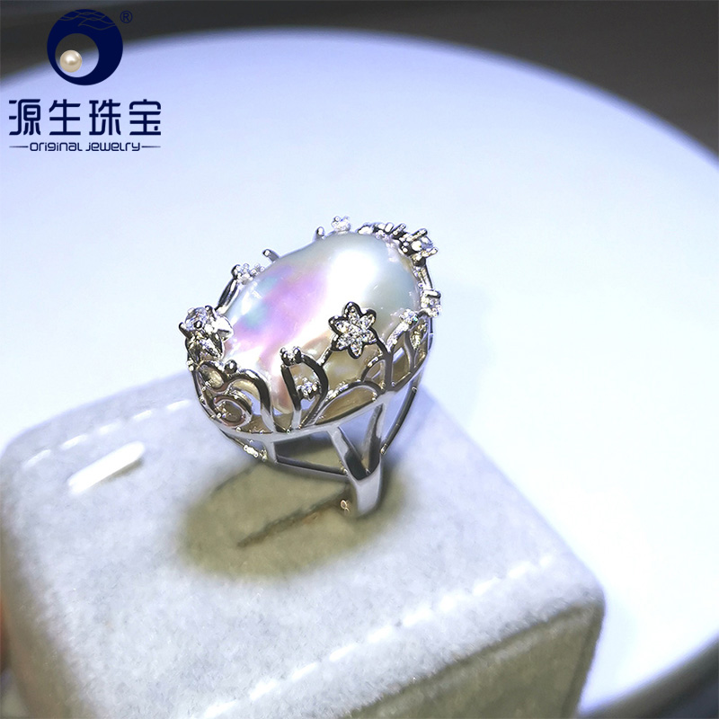 [YS] 925 Sterling Silver Ring 20-28mm Big Size Freshwater Baroque Irregular Pearl Ring Fine Jewelry