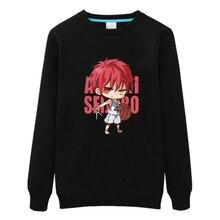 Anime Kuroko no Basuke pullover Cotton Teen Top Cosplay clothing in stock free shipping NEW