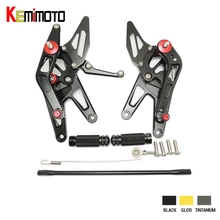 KEMiMOTO 2003 2004 2005 YZF R6 CNC Rearsets Adjustable Rear set Foot pegs Foot rests For YAMAHA YZF-R6 2003 2004 2005