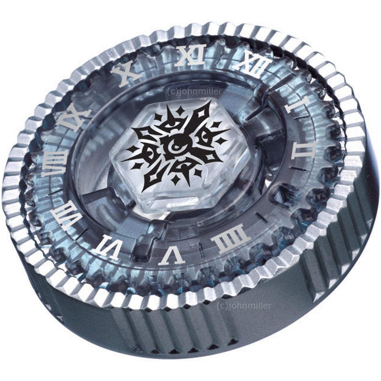 Mnotht Toy Beyblade Metal Fusion BB104 Beyblade Twisted Tempo / Basalt Horogium med Launcher TV, Film & Tecken Leksaker Barn Present