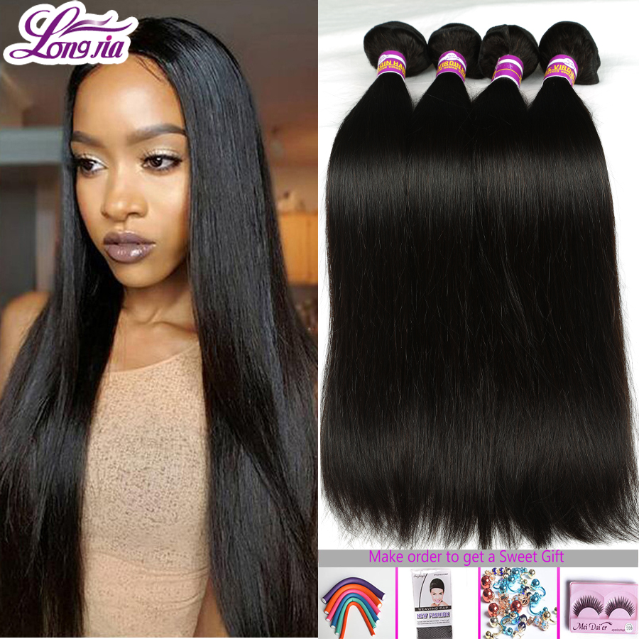 Malaysian Straight Hair 4Bundles Iwish Hair Company ...