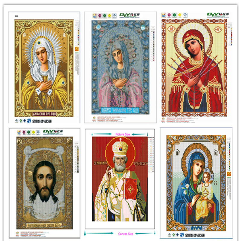 Diy Diamond Embroidery Icon Religion Rhinestones Cross Stitch Kits Mosaic Handicrafts 30*40CM 5D DIY Crystal Diamond Painting
