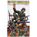 OHS Tamiya 35030 1/35 German Assault Troops Infantry Set Miniatures Assembly Military figures Model Building Kits TTH