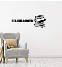 Vinyl wall decal reading corner library, classroom, books, home living room study room art deco sticker mural  DS11 books for living