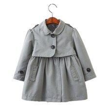 YG70714575 Autumn Baby Jacket For Girls Jacket Girl Outerwear Girl Coat Fashion Girls Clothes Children's Clothing Kids Jackets