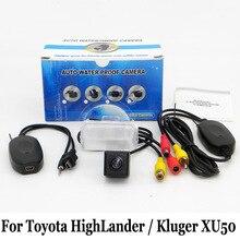 Для Toyota HighLander/Kluger XU50 2013 ~ 2017/RCA Кабель aux или Беспроводной Автостоянка Камера/HD Ночного Видения Заднего Вида камера
