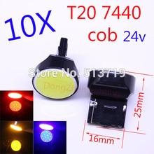 10PCS 24v T20 7440 W21W 1 cob led Car stop Backup Reverse light Rear Front signal Led White Red blue yellow