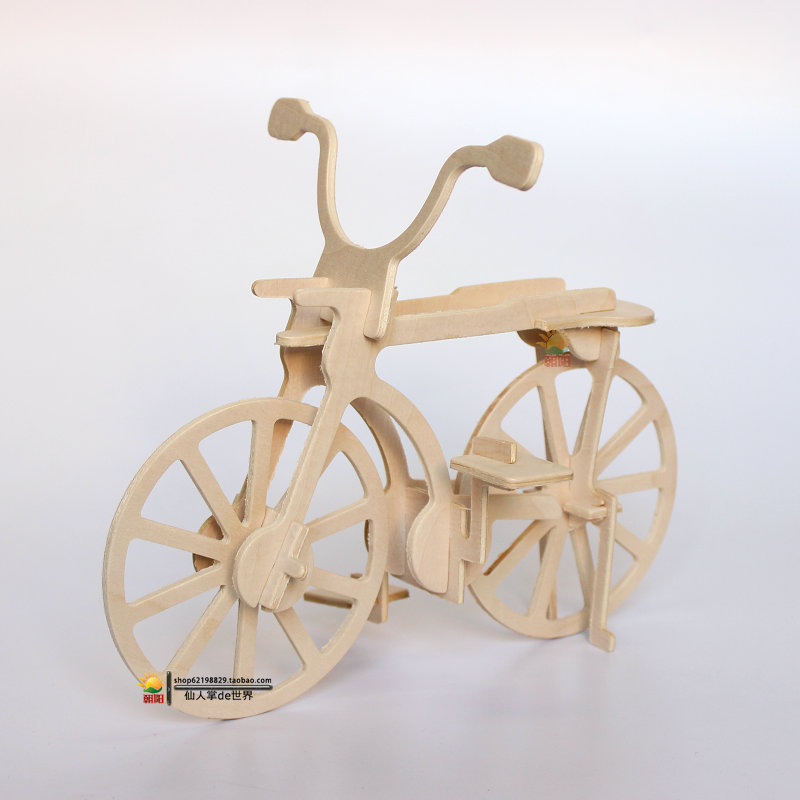 Wooden model children puzzle toys simulation bicycle kindergarten boy girl hand wooden plug to hold the bike puzzles