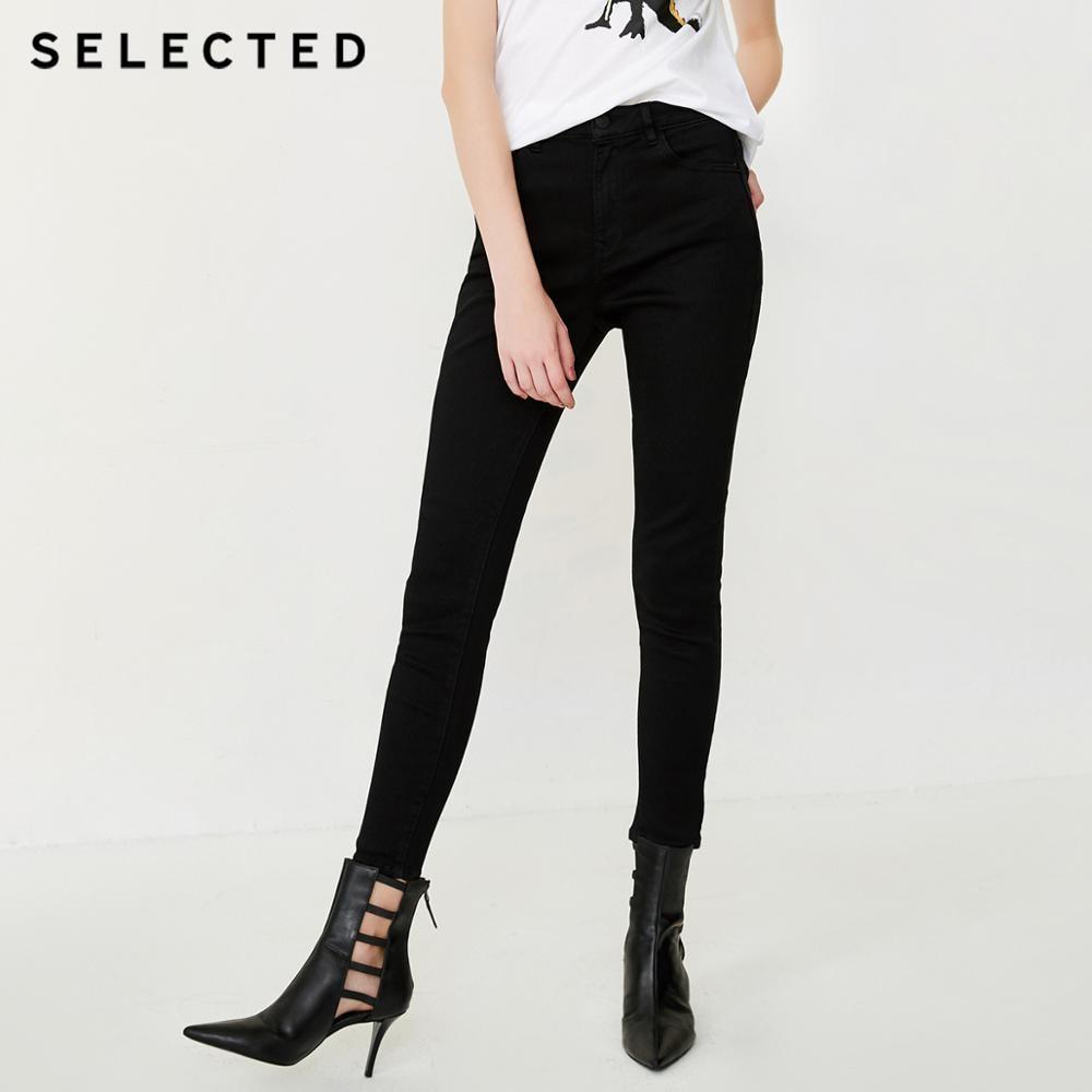 اختيار المرأة تمتد القطن الشاهقة ضيق الساق الجينز C  418332528-في جينز من ملابس نسائية على  مجموعة 1