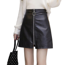 Kpop Winter High Quality PU Leather Patchwork Skirts Empire Waist Zipper Ring A line Black Faux