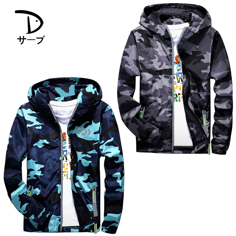2018 Winter Fishing Clothing Outdoor Sports DAIWA Fishing Shirts Breathable Quick Dry Fishing Clothes Camouflage Fishing Jackets